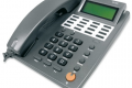 DIGISTAR - Telefone Digital Terminal Inteligente KD300